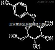 SA8420标准品熊果苷