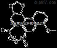 SA8480标准品马兜铃酸A