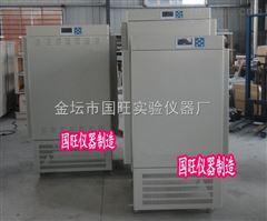 SPX-300B-G智能程控光照培养箱厂家