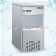 IMS-20IMS-20国产全自动雪花制冰机   制冰机价格  雪花制冰机特点