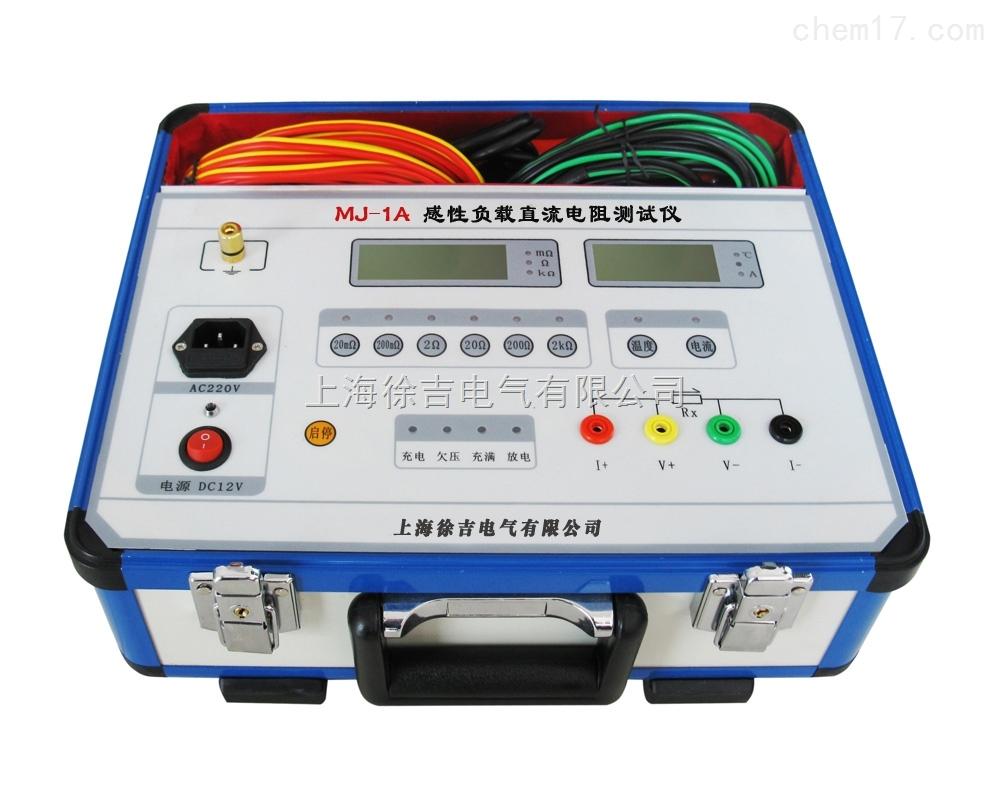 > mj-1a 感性负载直流电阻测试仪