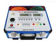 MJ-1A 感性负载直流电阻测试仪