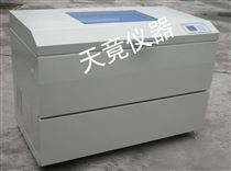 TS-211D卧式大容量全温培养摇床(振荡器)