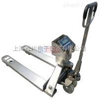 DCS3吨防爆叉车秤带打印液压车磅秤手动搬运叉车称代理