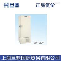 松下进口-86℃*低温冰箱 MDF-U53V型低温冰箱厂家