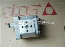 PVPC-CZ-3atos齿轮泵 阿托斯液压泵上海现货,年末优惠