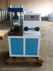 DYE-300型电液式压力试验机