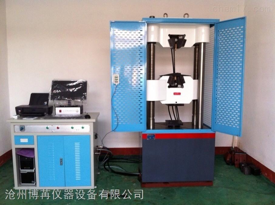 伺服万能材料试验机