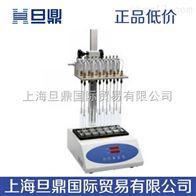 KD200可视氮吹仪,可视氮吹仪,氮吹仪原理