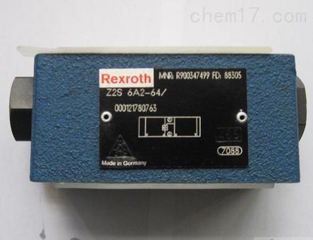 REXROTH力士乐电磁阀首页