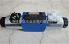 上海一级代理力士乐电磁阀大量现货