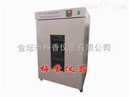 DHP-600电热恒温培养箱内置三层隔板
