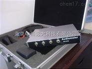 纯音听力计/听力检测仪 型号:M9408-GZ0702