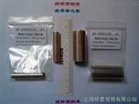 透析袋MD44(1000)桥星