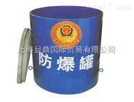 国产防爆罐FBG-G1.5-TH101防爆罐品牌_防爆桶报价