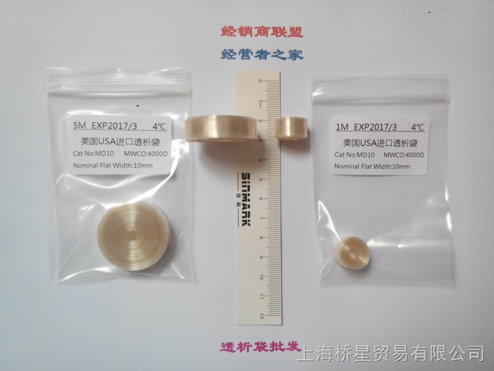 透析袋MD10(4000)桥星