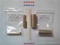 透析袋MD44(7000)桥星