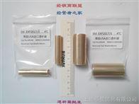 透析袋MD44(30000)桥星
