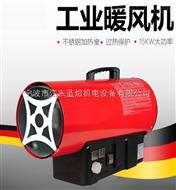 LY-D1515KW燃气取暖器,加热取暖器,热风机