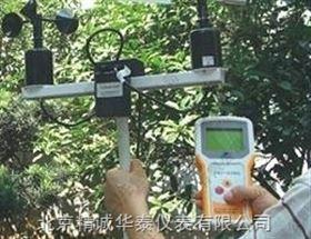 HT-FXS便攜式風向風速記錄儀