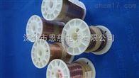 TT-T-40美国Omega TT-T-40热电偶线 极细热电偶感温线 TT-T-40温度线