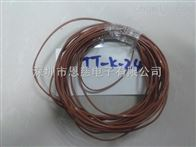 TT-K-24美国原装进口OMEGA TT-K-24热电偶线 K型特氟龙绝缘层(测温线)