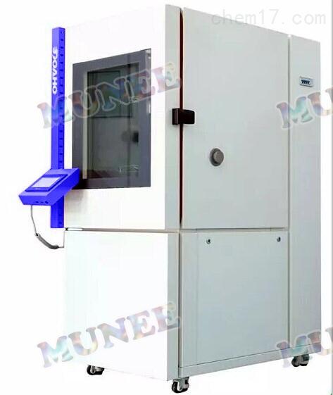 汽车机电系统全状态高低温湿热试验装置