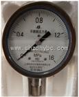 Y-150BFZ不锈钢压力表上海自动化仪表四厂