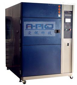 AP-CJ风冷式冷热冲击试验机