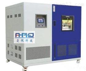 AP-HX高低温恒温恒湿箱品牌