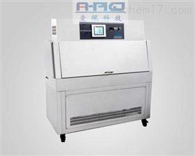 AP-UV箱式紫外线老化试验箱