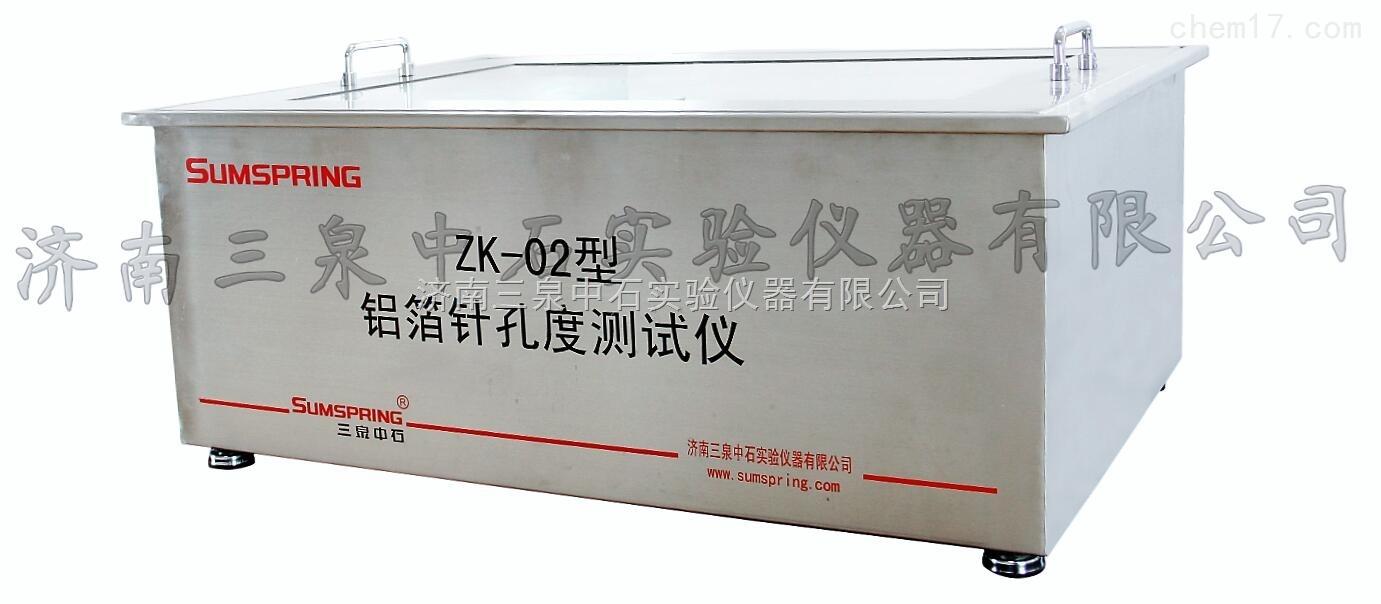 执行YBB00152002标准的铝箔针孔度检测仪