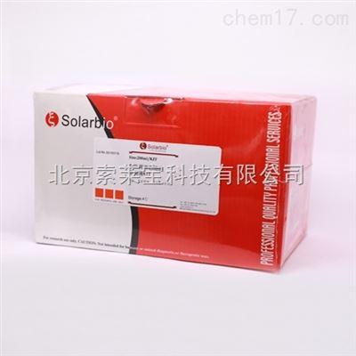 人外周血白细胞分离液试剂盒
