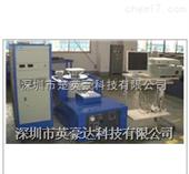 YHT-HV-100-25电磁式振动台