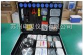 SENBE104劣質油(地溝油)檢測箱