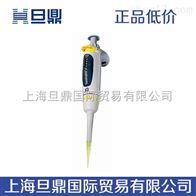 Brand Transferpette® S单通道可调量程微量移液器,移液器品牌