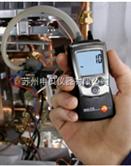 Testo510食品藥品監督管理機構執法基本裝備-微壓差計