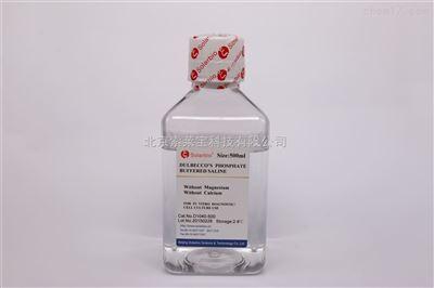 甲苯胺蓝染色液(硼酸盐法)