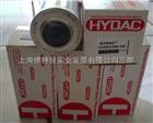 贺德克346-1-250-000压力继电器