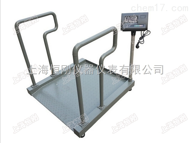 残疾病人轮椅秤,病人电子轮椅称