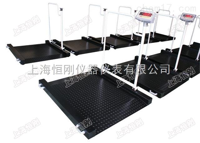 医200公斤透析轮椅秤