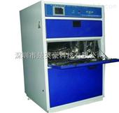 YHT-SN-R162氙灯耐气候试验箱(平列式