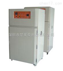 高温产品老化箱
