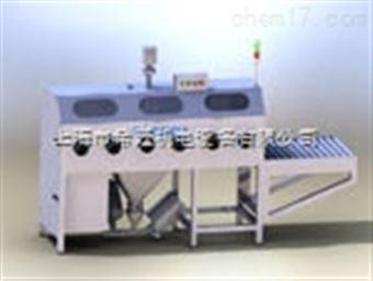 SPT050反应釜密闭加料设备