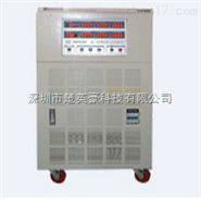 APS6000交流变频电源