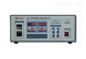 JJ98DDA53A变频电源