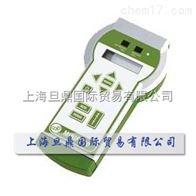 Mini FOOD韩国美卡希斯进口植物油快速检测仪||食品安全综合检测仪