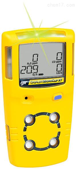 便携式四合一气体检测仪 加拿大BW