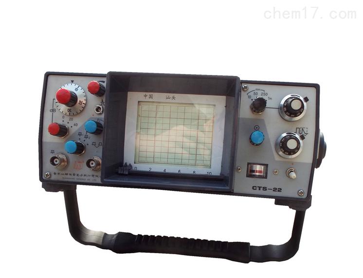模拟超声波探伤机