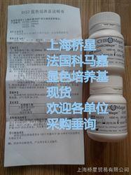 O157显色培养基干粉 法国科玛嘉显色培养基